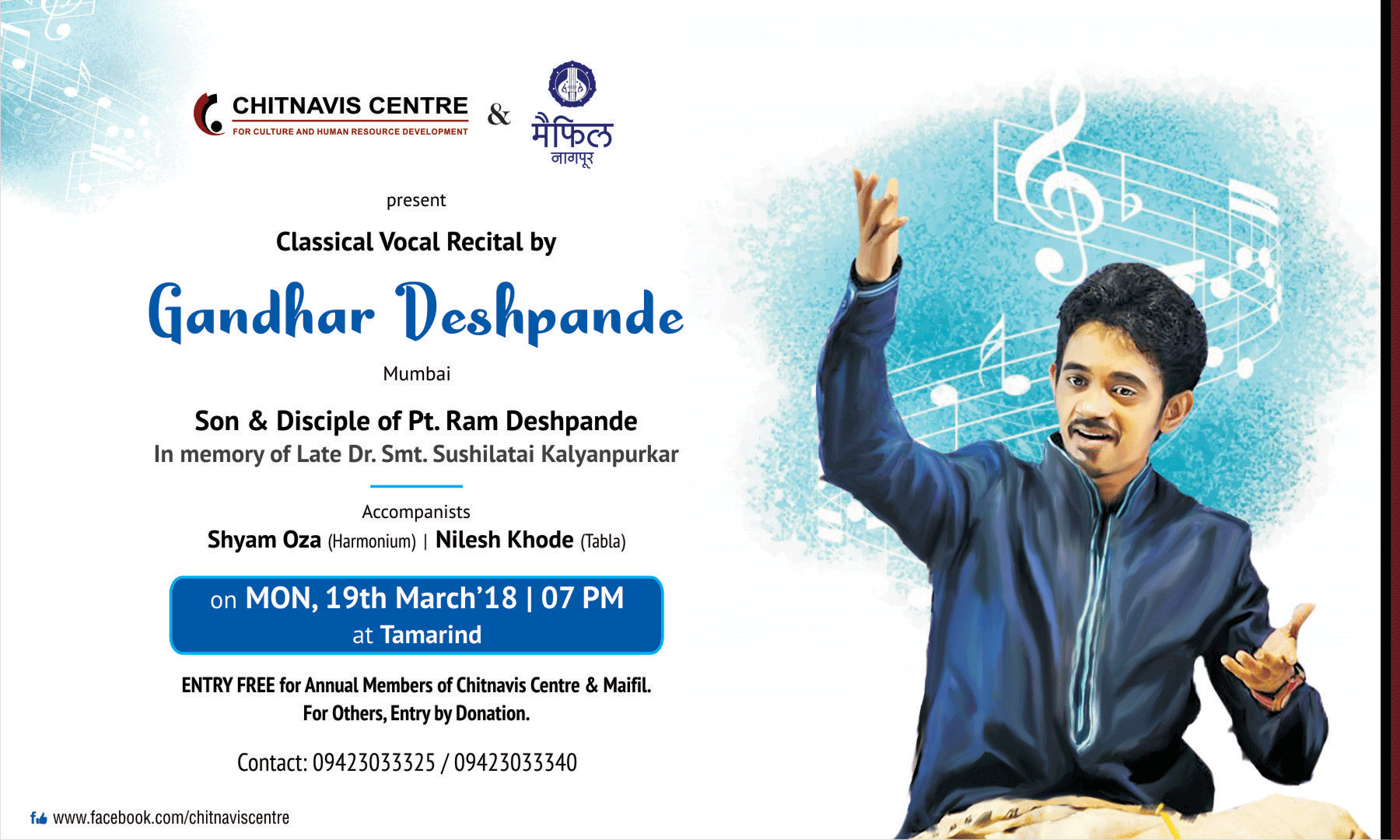 Classical Vocal Recital by Gandhar Deshpande